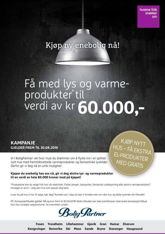 NORDKISA // En tomt igjen / Kjøp ny enebolig og få med elektrikerpakke til kr. 60 000,-!* / 35% BYA